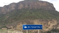 Экологическая катастрофа грозит водохранилищу в Дагестане