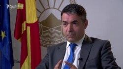 Димитров - Едната страна на компромисот со Бугарија е да не се договориме за се