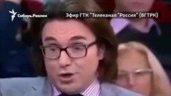 Малахов рассказал, почему программу о трагедии на золотом прииске под Красноярском сняли с эфира