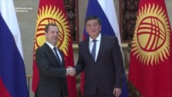 Russian PM Medvedev Visits Kyrgyzstan