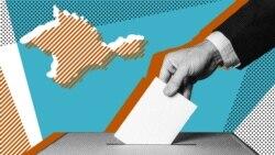 Российские выборы в Крыму и протест Украины | Крымский вечер