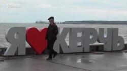 Новое поступление. Россия развернула комплексы С-400 возле Керчи (видео)