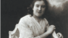 Елена Тагер
