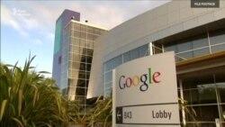 ЄС оштрафував Google на рекордні 2,42 мільярда євро (відео)