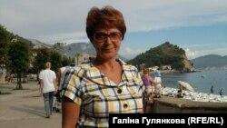 Галіна Гулянкова