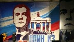 Послевыборные акции в Москве