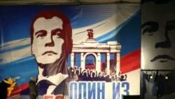 Moscova la ora alegerilor parlamentare