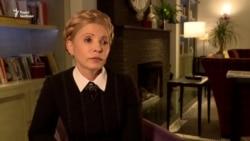 Тимошенко: мінський процес не приніс Україні миру, і про це треба чесно говорити (відео)