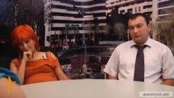 Տեսակետների խաչմերուկ, 1 սեպտեմբերի, 2012