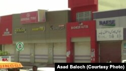 A shutter-down strike against the closure of the Iran-Pakistan border was observed in Kech on April 27.