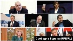 Колаж фотографии од лидерите на бугарските партии