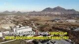 Ставрополье: взрывоопасный завод на радиоактивном хвостохранилище