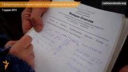У Дніпропетровську збирають підписи за перейменування проспекту Калініна на Сергія Нігояна