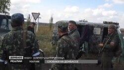 Бойовики зі Словаччини проти української армії
