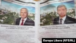 Tiraspol, afiș electoral pentru alegeri legislative (Sovietul suprem), care au avut loc în 29 noiembrie 2020,