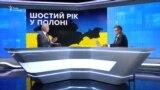 Зеленський каже, що має кілька ідей повернення Криму. Про що йдеться?