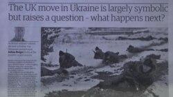 Россия и угроза войны