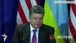 Порошенко обіцяє після інавгурації представити план врегулювання ситуації в Україні