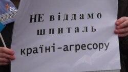 У Дніпропетровську мітингували на підтримку військового шпиталю (відео)