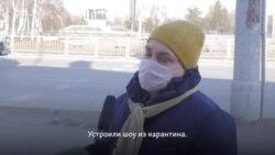 Сибиряки рассказали о жизни на карантине