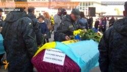 У Дніпропетровську попрощались з 21 невідомим солдатом, загиблим в АТО