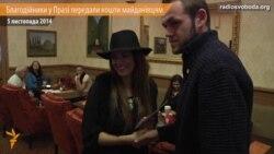 Благодійники у Празі передали кошти майданівцям