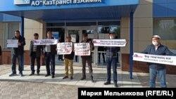 Акция протеста против повышения тарифов на газ в Западно-Казахстанской области. Уральск, 6 октября 2020 года.