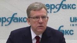 Алексей Кудрин: прогноз на 2015 г.