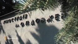 Війна на Донбасі і сучасна культура – з Володимиром «Адольфичем»