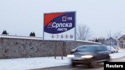 Një pano zgjedhore e Listës Serbe e vendosur në Komunën e Graçanicës.