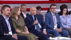 Владимир Путин о ситуации в Архангельске
