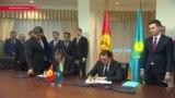 Астана мен Бішкек шекарадағы ахуалға қатысты «жол картасына» қол қойды