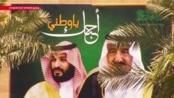 В Саудовской Аравии арестованы 11 принцев и 4 министра, их обвиняют в растрате средств