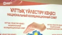 В Нур-Султане прошел съезд казахстанской оппозиции. Как это было