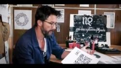 Հեղափոխության նկարիչը. Ռուբեն Մալայան