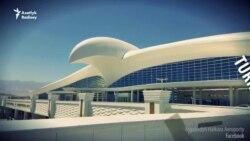 Aşgabatda $2,2 milliardlyk aeroport açyldy