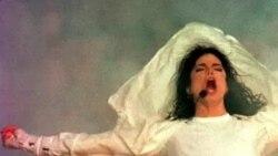 مایکل جکسون، ۱۰ سال بعد از مرگش