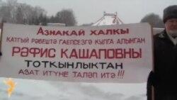 Чаллы активистлары Кашаповны яклап пикетка чыкты