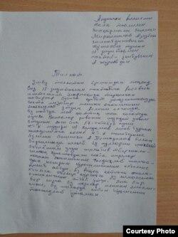 Объяснительная замдиректора школы №11 Ахада Джураева.