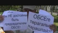 """""""7-апрель"""" элчиликтин алдында пикет өткөрдү"""