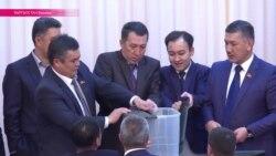 Парламент Кыргызстана осваивается на работе