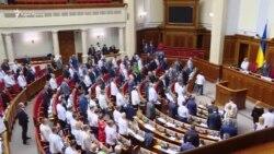 В Верховной Раде почтили память жертв геноцида крымских татар (видео)