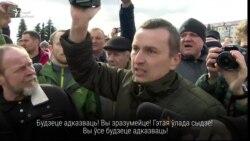 У Пінску на блогера Максіма Філіповіча напалі людзі ў цывільным