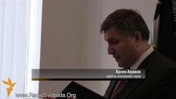 МВС затримало організатора та виконавця вбивства трьох даїшників – Аваков