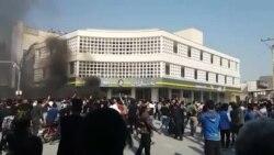 واکنشهای بینالمللی به اعتراضهای سراسری در ایران