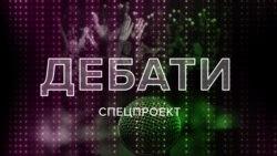 Київ напередодні дебатів кандидатів у президенти України – відео