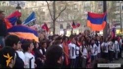 Փարիզում բողոքի երթ՝ նվիրված Ցեղասպանության տարելիցին