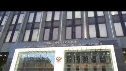 Пикеты у Совета Федерации