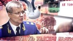 Путин отдаёт Курилы. Такие новости №155