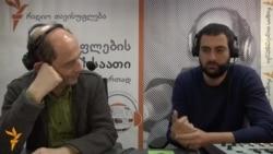 """მშვიდობიანი მსვლელობა """"პანორამა თბილისის"""" წინააღმდეგ"""